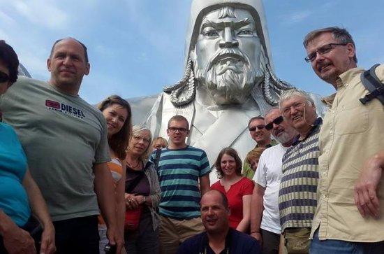 Terelj National Park and Chinggis...