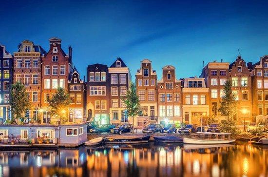 Visite de 3 nuits d'Amsterdam et de...