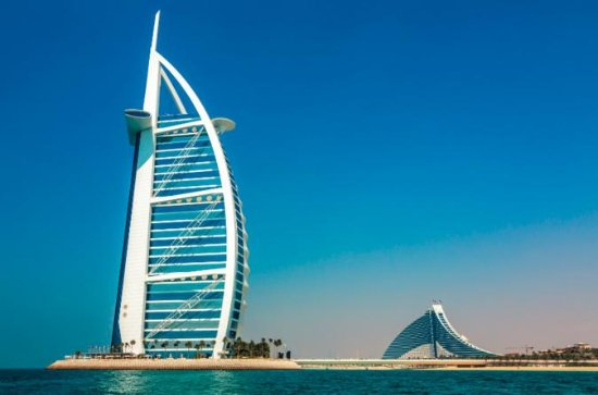 Dubai Guided City Tour Full-Day from...