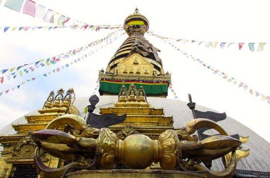Private Tour of Swyambhunath and Kathmandu Durbar Square