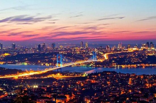 昼食付きイスタンブールの終日市内ツアー
