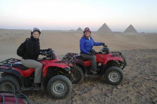 Visita guiada às pirâmides de Gizé com...