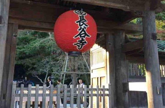 Excursão de meio dia a Kamakura saindo...