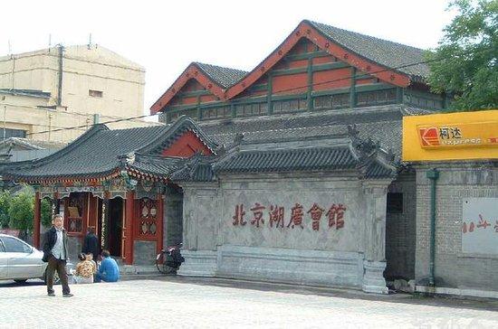 Spectacle de l'Opéra de Pékin au...