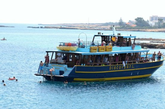 Discovery Sightseeing Boat Trip from...