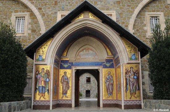 Mosteiro de Kykkos e Kakopetria...