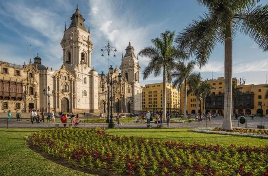 Lima City Half Day Tour