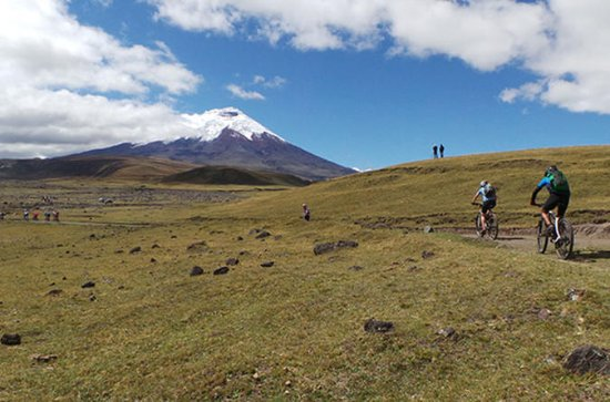 Cotopaxi National Reserve Bike Day...