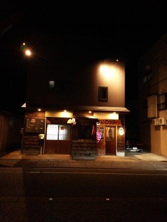 Itoigawa, Japan: 糸魚川駅から西に800mです。こじんまりとしたお店です。直ぐ北にホテルが在りますので、そこを目指して向かってください!