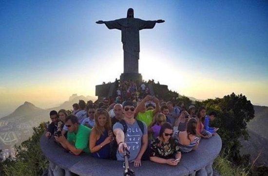 Excursão de Dia Inteiro no Rio de...