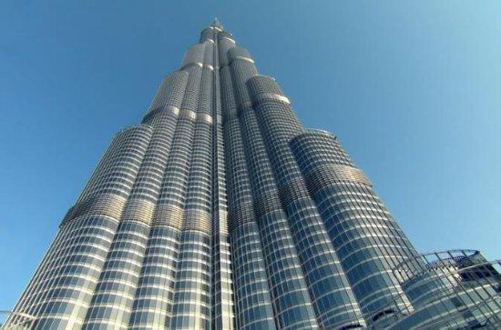 Modern Dubai Tour