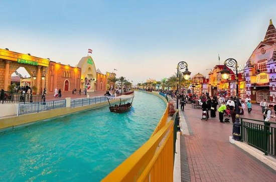 Dubai Global Village and Miracle Garden...