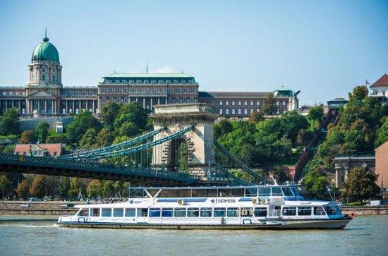 Budapest: 1-Hour Duna Corso...