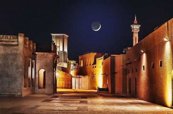 Private Dubai Night Tour Including ...