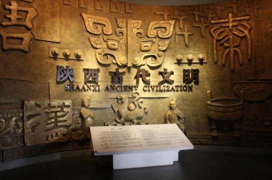 Excursão Cultural Privada de Meio Dia...