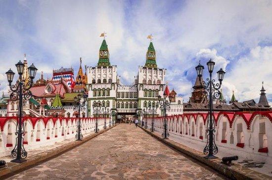 Marché aux puces et le Kremlin à...