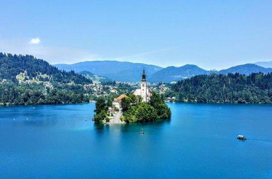 Private Tour: Lake Bled and Ljubljana...