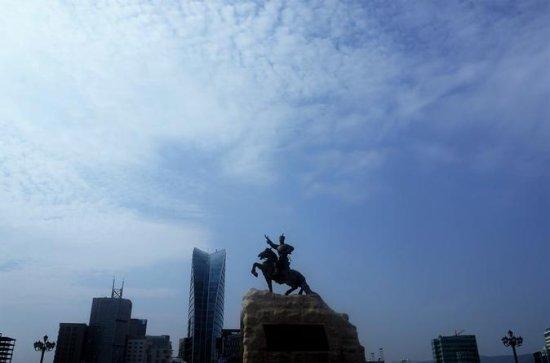 1 Day Tour of Ulaanbaatar City...