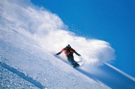 Harbin Ski Private Day Trip