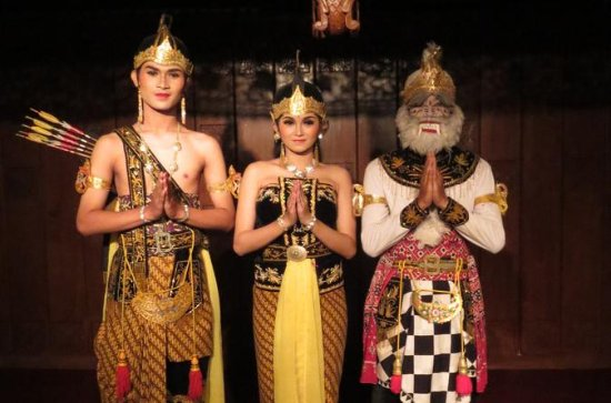 Ramayana Performance with Dinner at