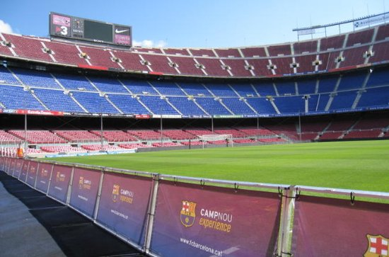 Barcelona Camp Nou Football Stadium...