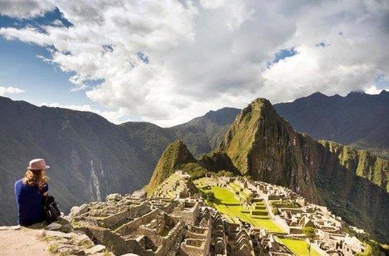 Machu Picchu Mysticism Discovery Tour from Cusco