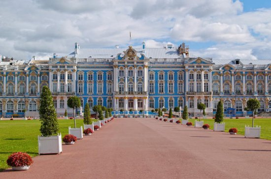 Half-Day Tour to Pushkin and
