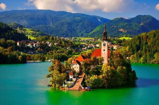Private Tour: Ljubljana and Lake Bled...
