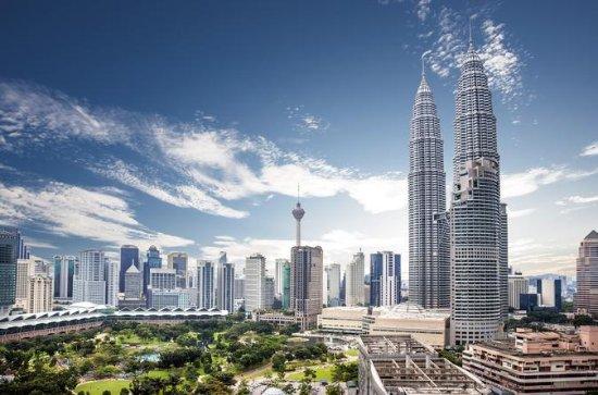 Discover Amazing Kuala Lumpur City ...