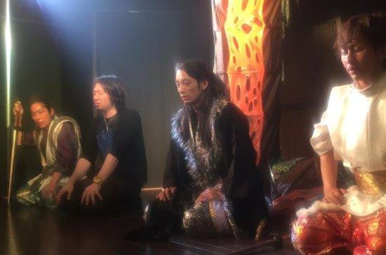 Watch a Modern Kabuki Show at the...