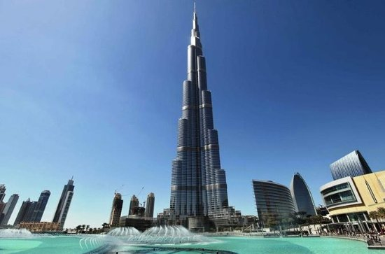 Private Tour: Full Day Dubai City...
