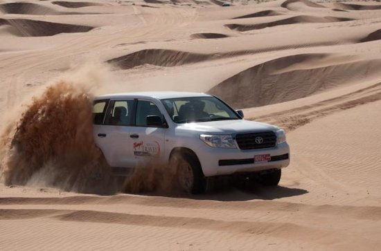 Wahiba Sands Desert Safari with Dune...