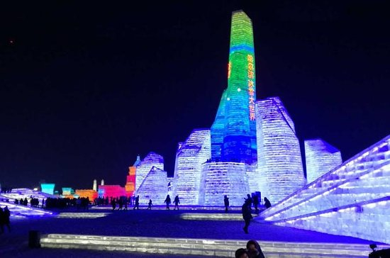 Private Tour to Ice and Snow Festival