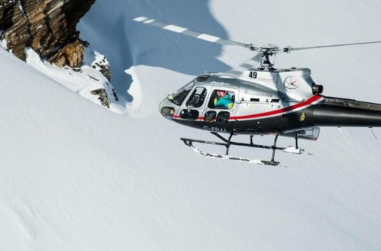 Tour en Helicóptero Glaciar Comox
