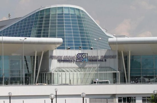 Private Arrival Transfer from Sofia Airport to Sofia Center or Plovdiv