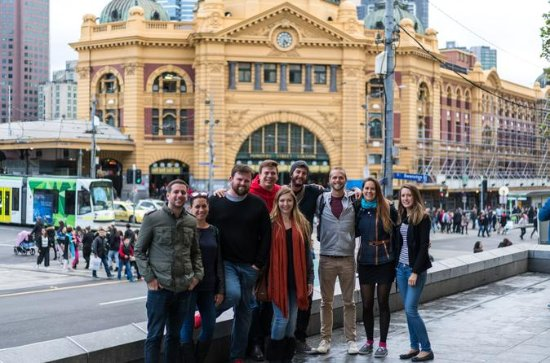 Welcome to Melbourne Tour Including...