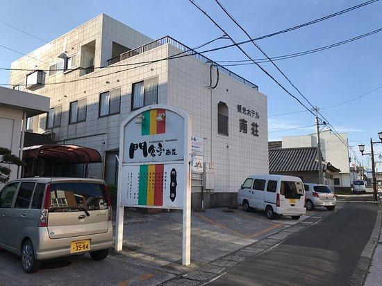 Kumage-gun Minamitane-cho, Japão: photo0.jpg
