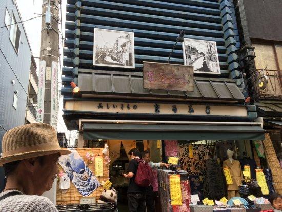 Annex Katsutaro : Shopping and more