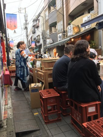 Annex Katsutaro : bar maid