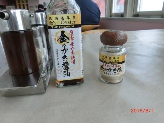 Foto de Akkeshi-cho