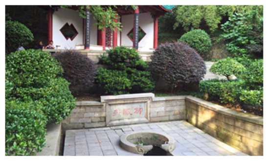 Yueyang, China: Liu Yi's Well in Junshan Island