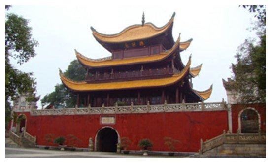 Yueyang, الصين: Yueyang Tower