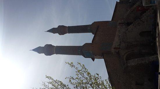 Sivas, Turquía: Çifte Minareli Medrese