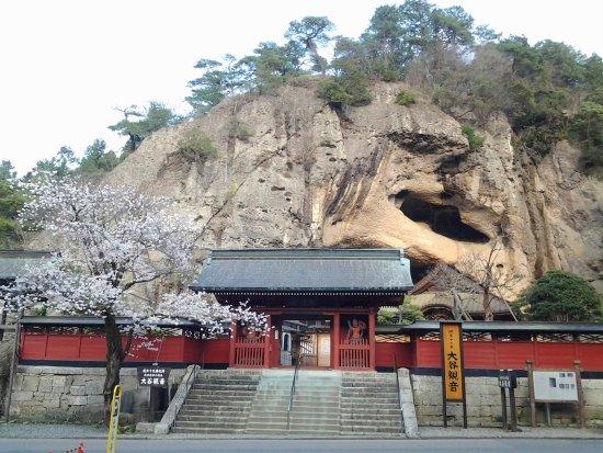 Utsunomiya, Japan: 大谷寺外観と御止山