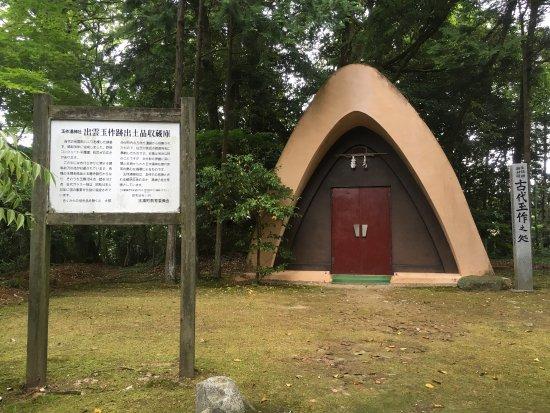 Tamatsukuriyu Shrine : photo3.jpg