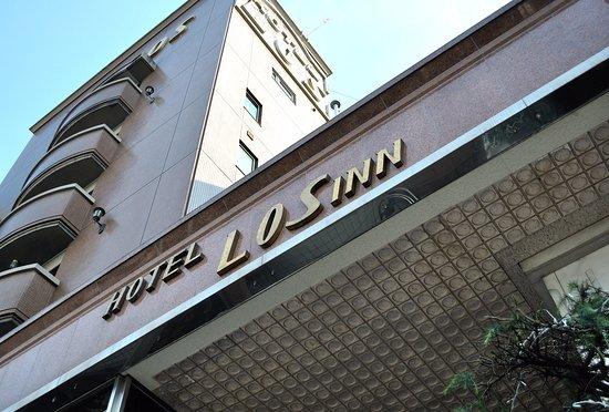 Hotel Los Inn Kochi