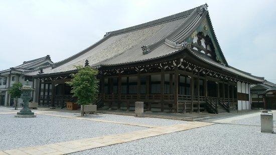 Kaizukagobo Gansen Temple