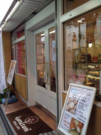 Nerima, Japan: お店の外観