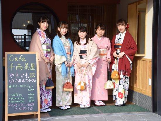 Rental Kimono Zen