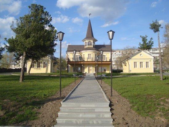 Museum Demidovskaya Dacha